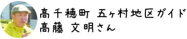freefont_logo_APJapanesefont (13)