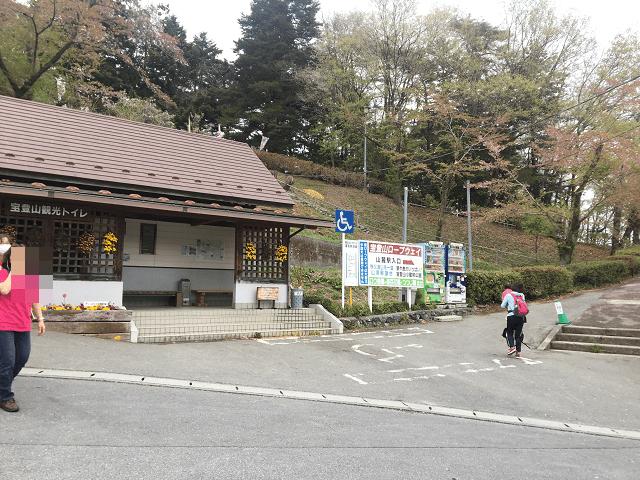 宝登山 トイレ