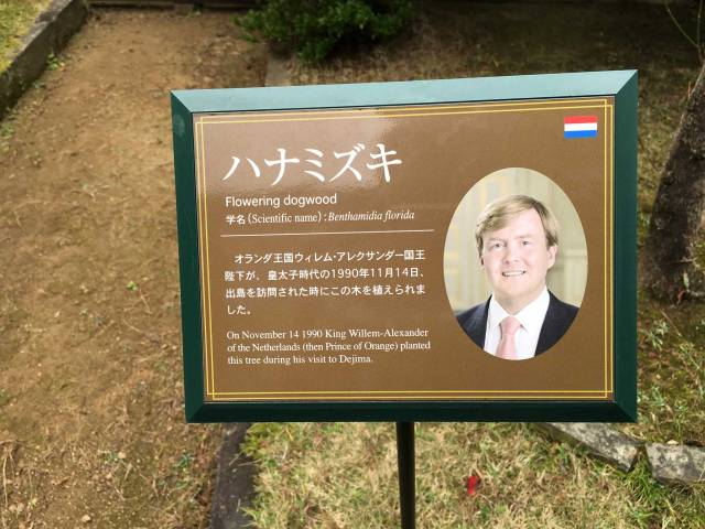 King Willem-Alexander on Dejima in Nagasaki