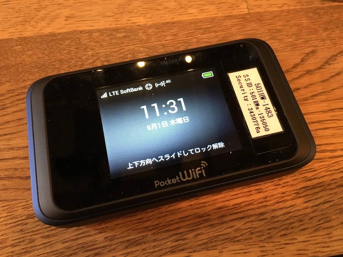 Wifi pocket