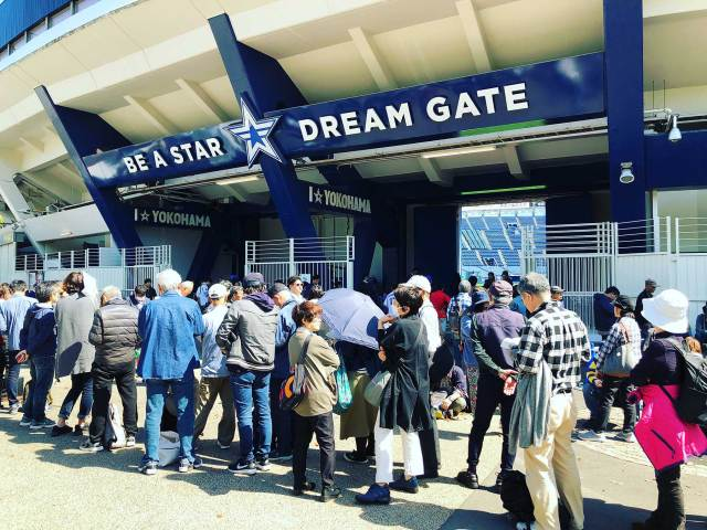 Yokohama Baystars Dreamgate