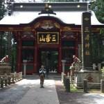 高知の山伏が平服で三峰神社に参拝した話1