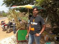 Sriram Anna