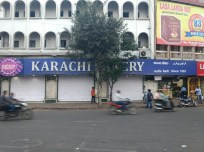 The famous Karachi Bakery