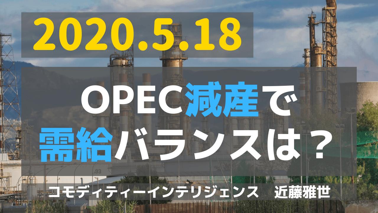 【金】4月のインドと中国の金需要は対照的 【原油】OPEC減産で需給バランスは?