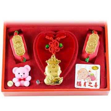 滿月金飾禮盒-音樂彌月禮盒-冠軍寶寶(0.70錢) | 金寶珍銀樓|專賣彌月金飾,黃金項鍊,白鋼飾品