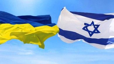 Заява Україно-ізраїльського інституту стратегічних досліджень імені Голди Меїр щодо підтримки Україною резолюції РБ ООН № 2334 про становище на Близькому Сході