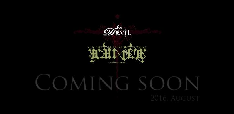 xCROWxNILxTAILxCOCKx for DEVIL