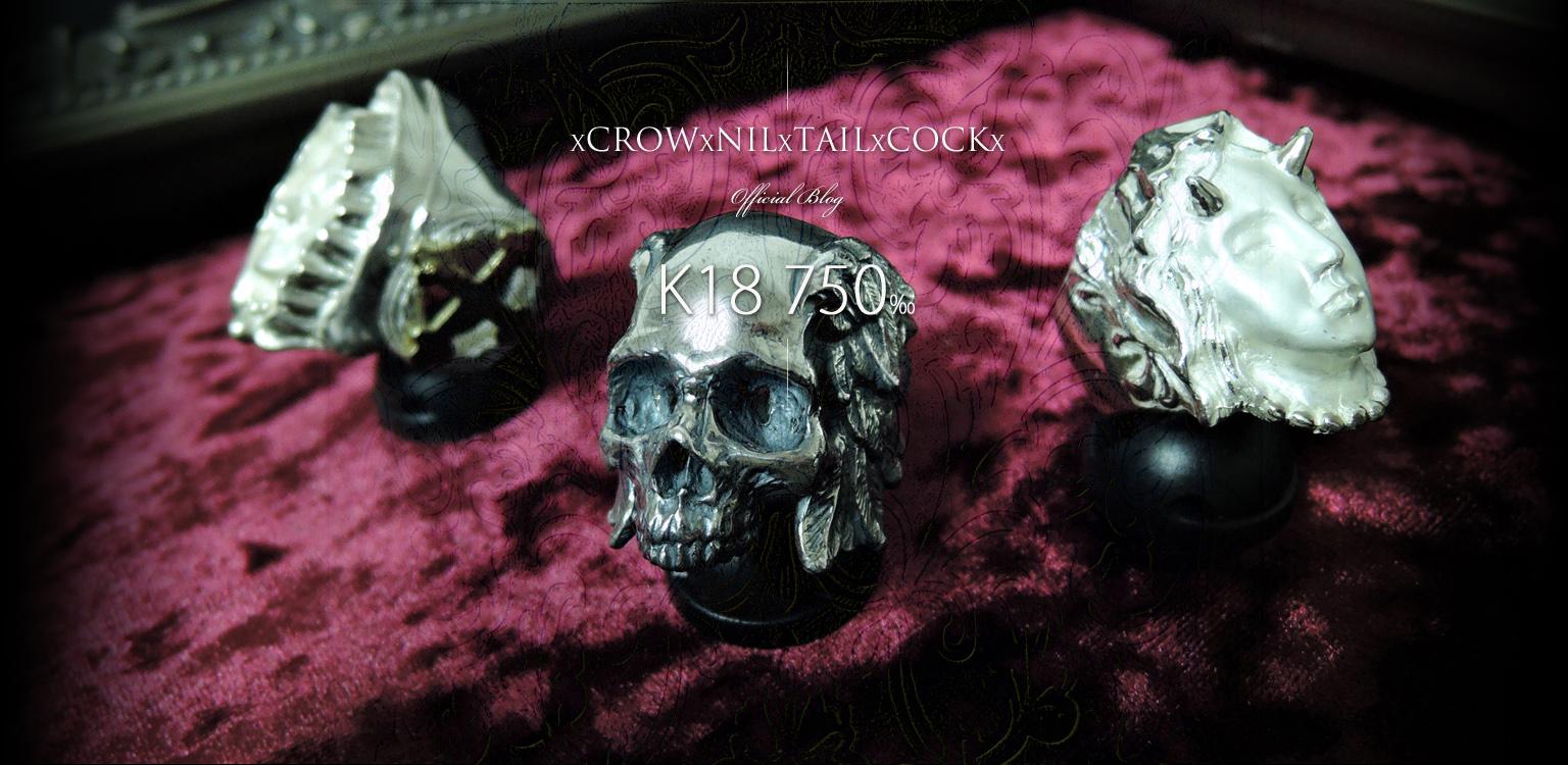 xCROWxNILxTAILxCOCKx 金の頭蓋・銀の頭蓋 | goldandsilverskull
