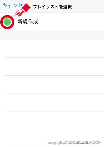 iOS9にアップデートしたiPhone4S YouTube動画をバックグラウンドで再生する方法 Video Clip