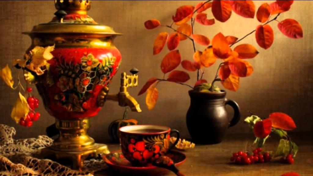 Рецепты с использованием чая. Сибирский чай.