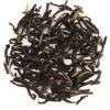 """JAFTEA (Джаф Ти)  черный чай """"РУХУНА"""" (Ruhuna) FBOP жестяная банка 100g (изображение чайного листа)"""