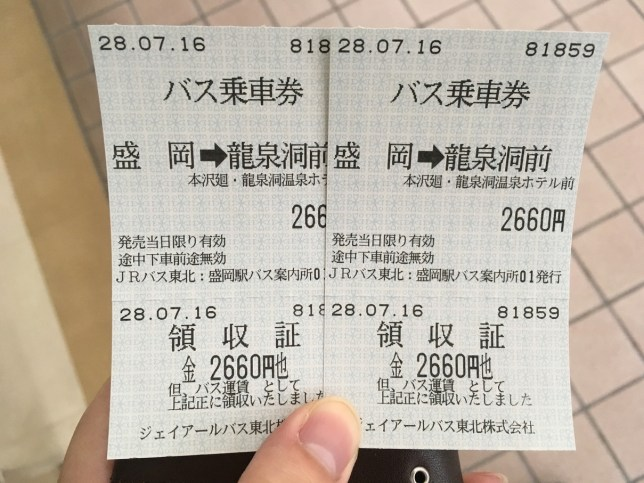 iwate_17