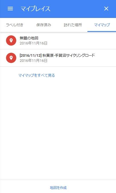 m241_01_10