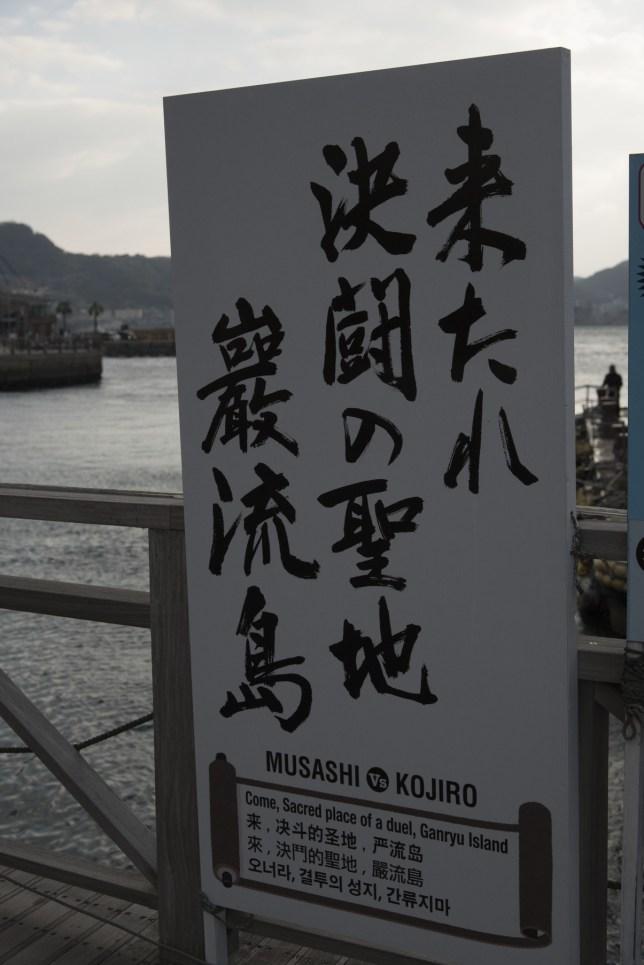 yamaguchi_01_3_016