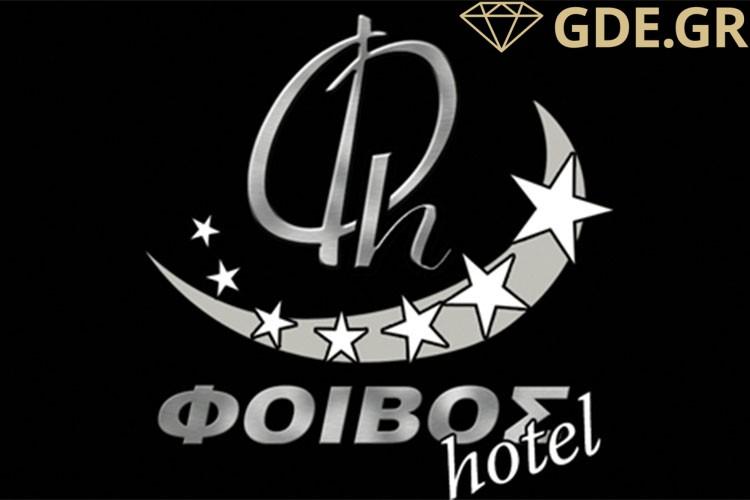foivos-hotel-xxx