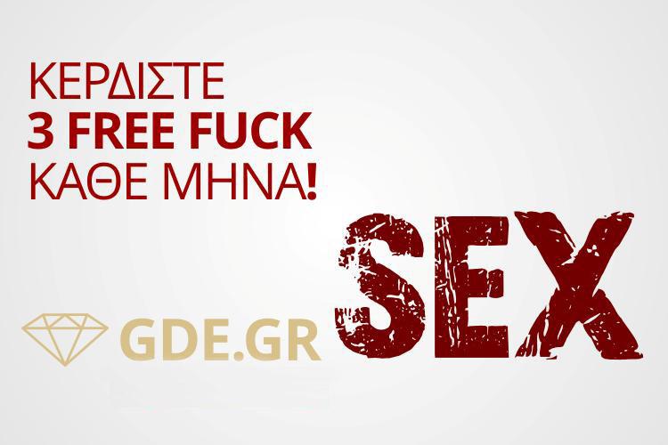 FREE SEX ATHENS