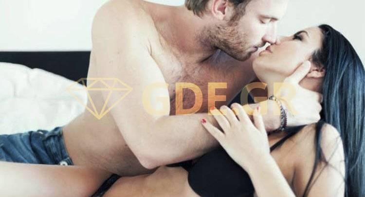 sex-games-athens