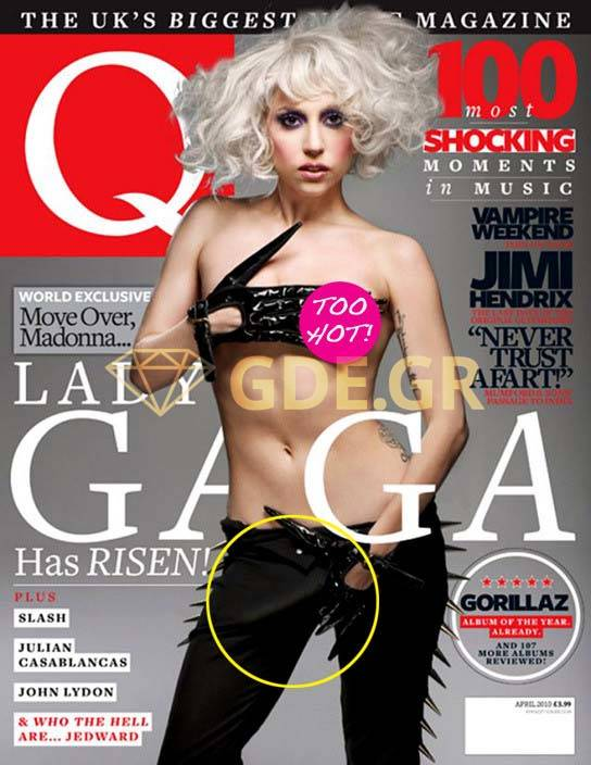 LADY-GAGA-STRAP-ON