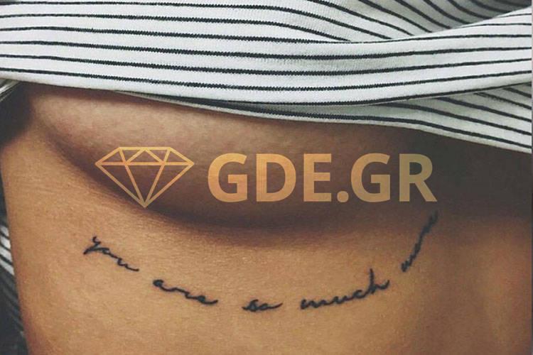 tattoo-girl-3