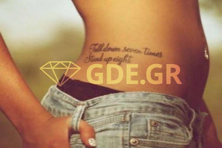 tattoo-girl-5