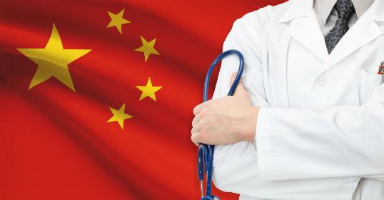 醫者に限界はない!?醫者への暴力事件が絶えない中國   日本の魅力を再発見!【黃金の國ジパング】