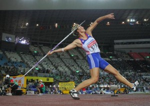 OSAKA, JAPAN - AUGUST 31: Barbora Spotakova of the Czech Republic competes on her way to winning the gold medal in the Women's Javelin Throw Final on day seven of the 11th IAAF World Athletics Championships on August 31, 2007 at the Nagai Stadium in Osaka, Japan. (Photo by Stu Forster/Getty Images)