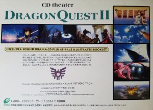 dragon quest 2 cd theater back cover
