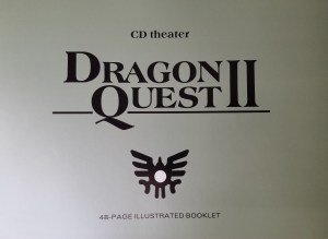 dragon quest 2 illustration booklet front cover