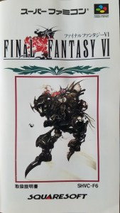 ff6 sfc instruction manual