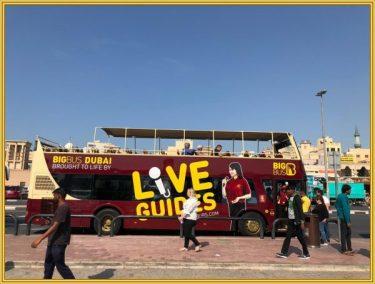 Unsere Schulungsfahrt mit Kultur nach Dubai (37)