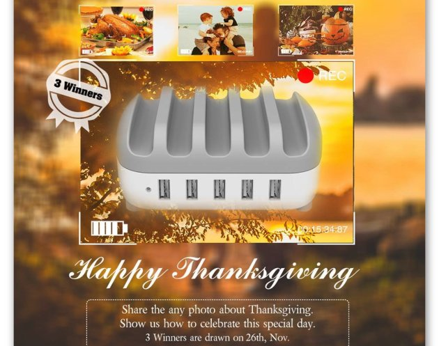 NTONPOWER Thanksgiving Giveaway