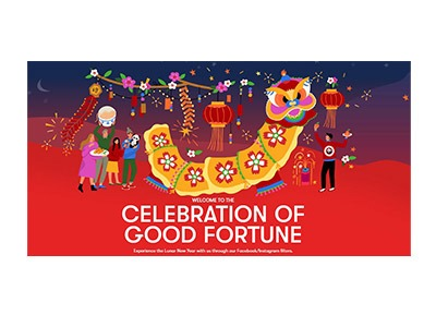 Panda Express Celebration of Good Fortune Sweepstakes