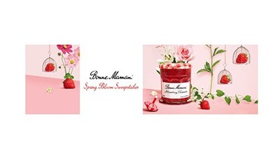 Bonne Maman Spring Bloom Sweepstakes