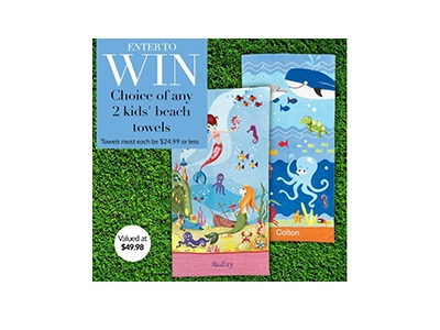 Lillian Vernon Kids Beach Towel Giveaway