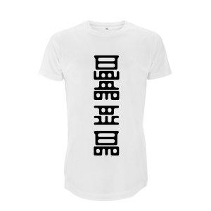 Men's Long White T-shirt N07