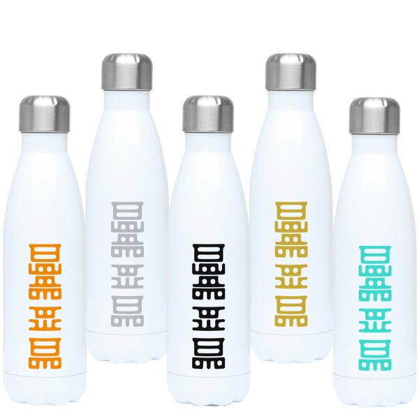 Made by Me Water Bottles 01