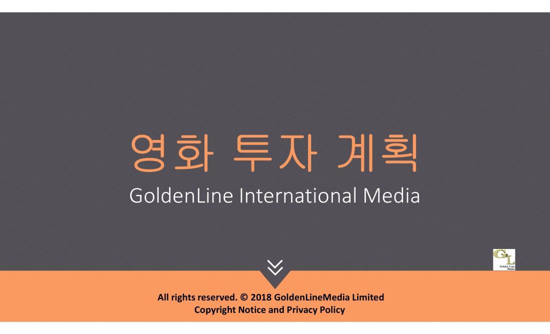PPT Korean.pdf_page_01