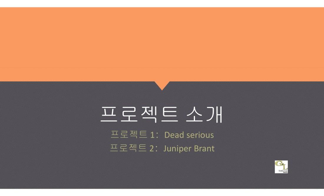 PPT Korean.pdf_page_03