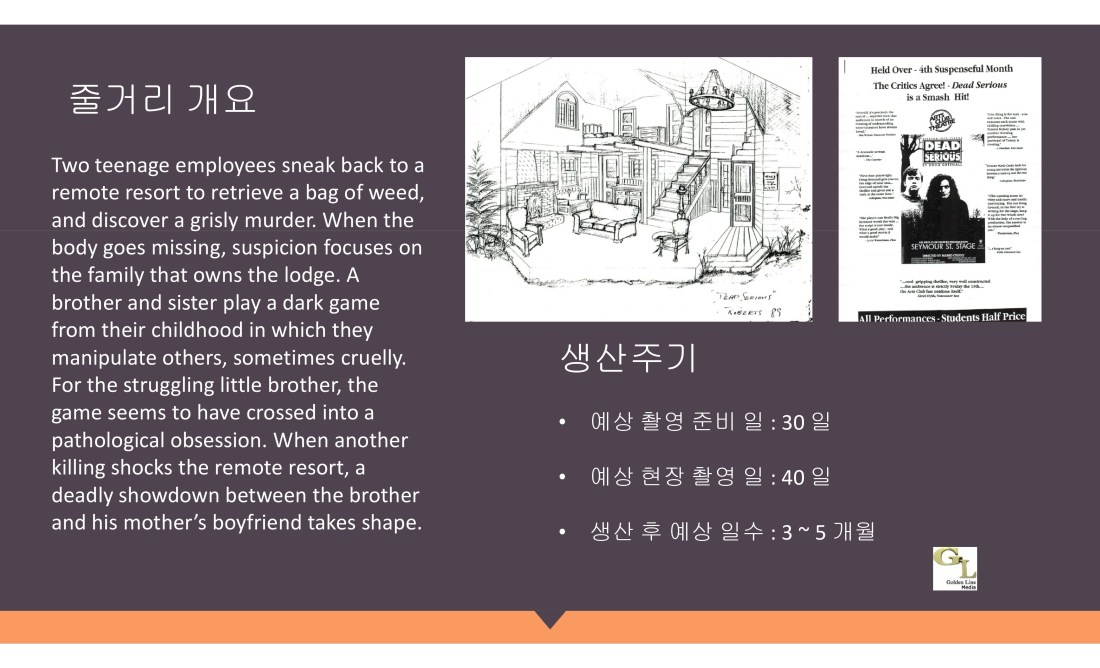 PPT Korean.pdf_page_07