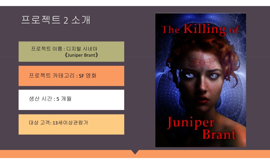 PPT Korean.pdf_page_09