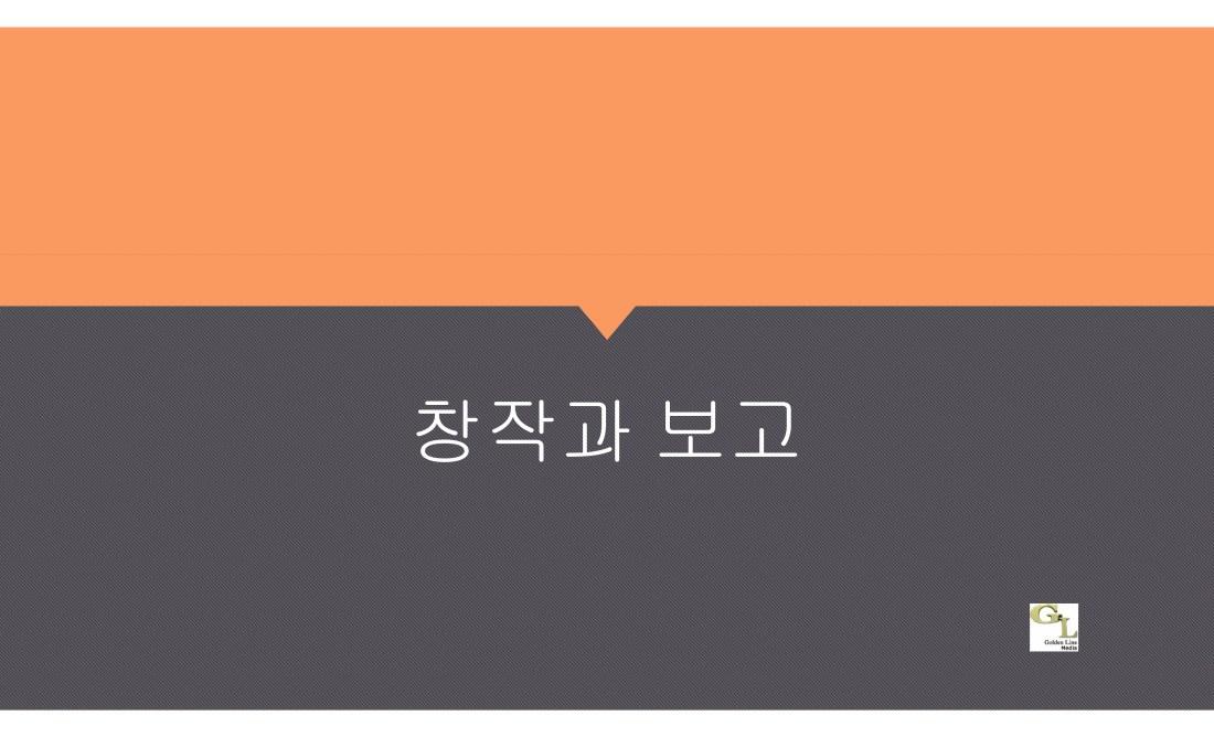PPT Korean.pdf_page_14
