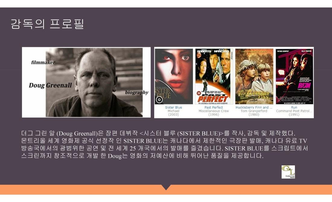 PPT Korean.pdf_page_15