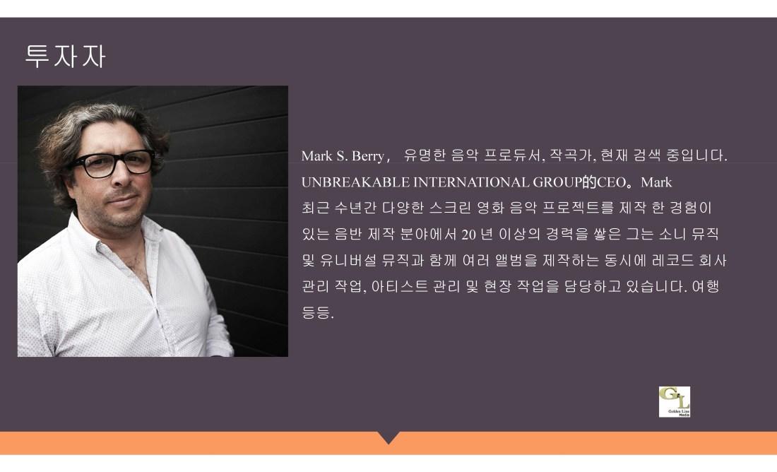 PPT Korean.pdf_page_24