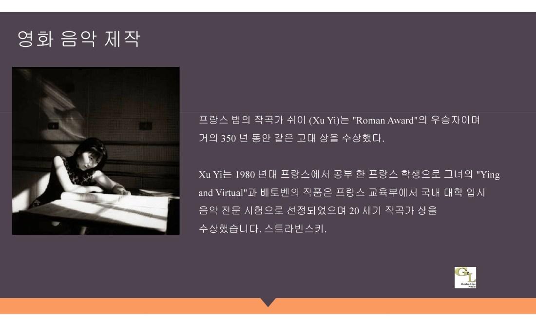 PPT Korean.pdf_page_26