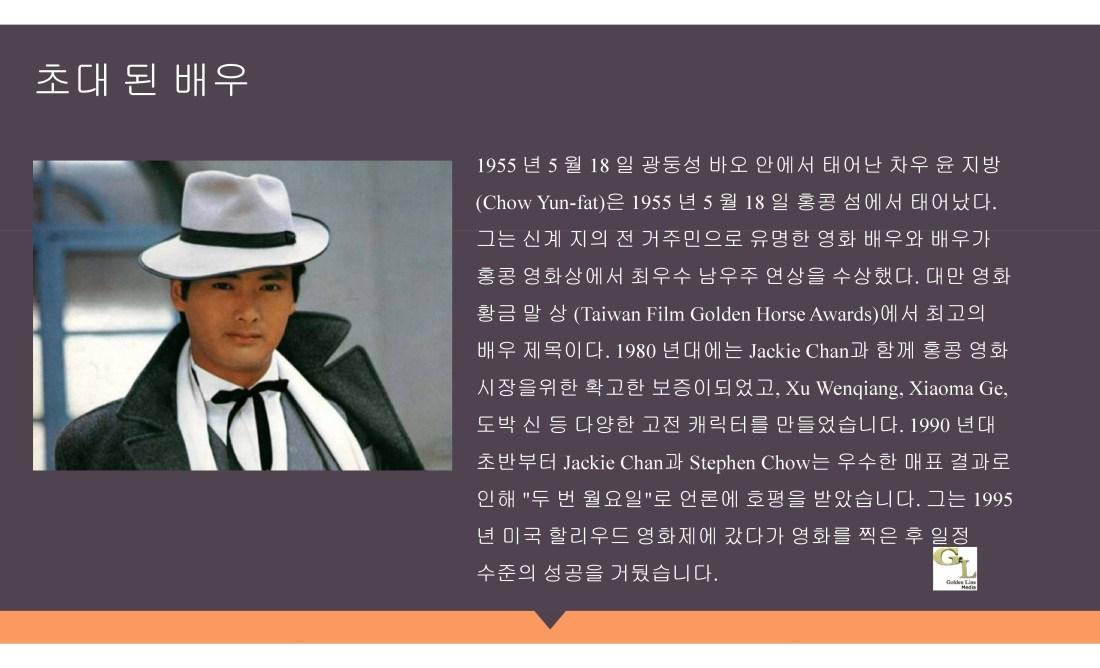 PPT Korean.pdf_page_27