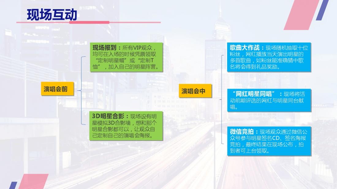 ppt.pdf_page_24