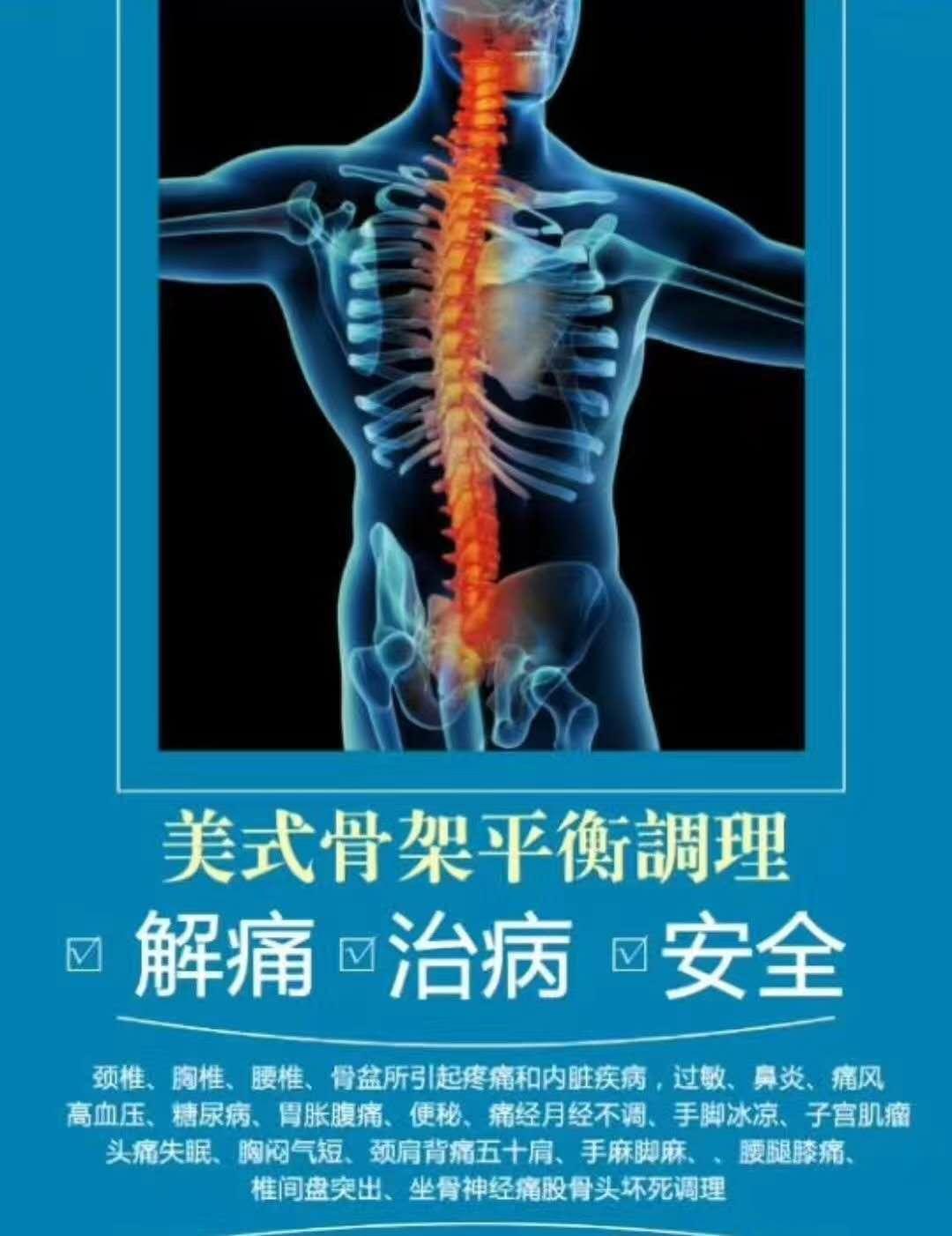 WeChat Image_20180709215948