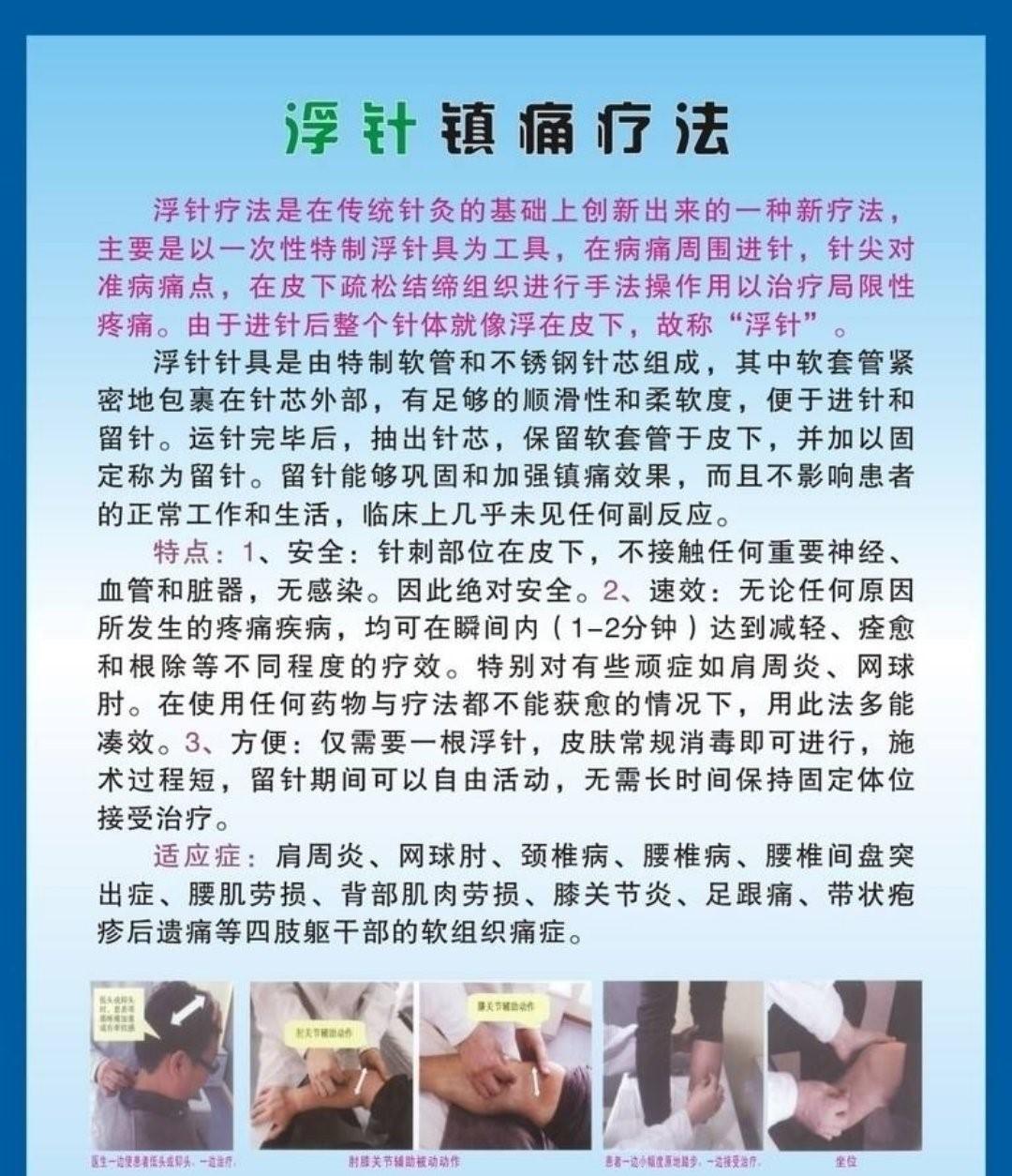 WeChat Image_20180721225738