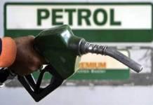 PPPRA Makes U-turn on Petrol Increase - See new development